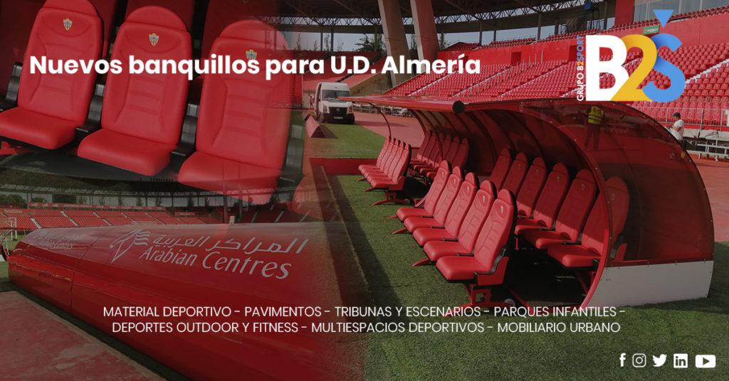 Nuevos banquillos para la U.D. Almería